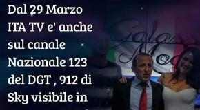 ITA TV VISIBILE DA TUTTA ITALIA E DA TUTTA EUROPA