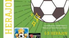 "6° GIORNATA CAMPIONATO 1° CATEGORIA GIRONE F, OGGI ORE 14:30 ""G.S. HERAJON-VELINA"""