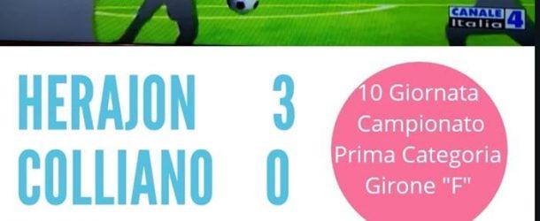 HERAJON-COLLIANO: 3-0 IL TABELLINO